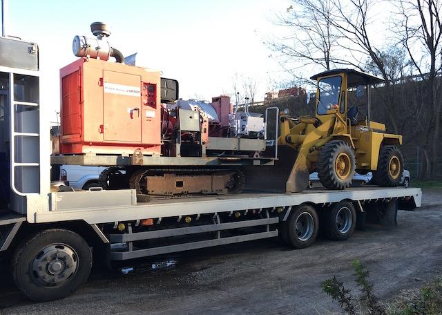 建設機械 ゼノアチッパシュレッダ SR900